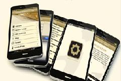 Islamic Will App