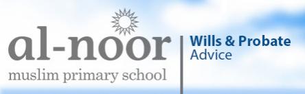 Al Noor Muslim Primary School Logo
