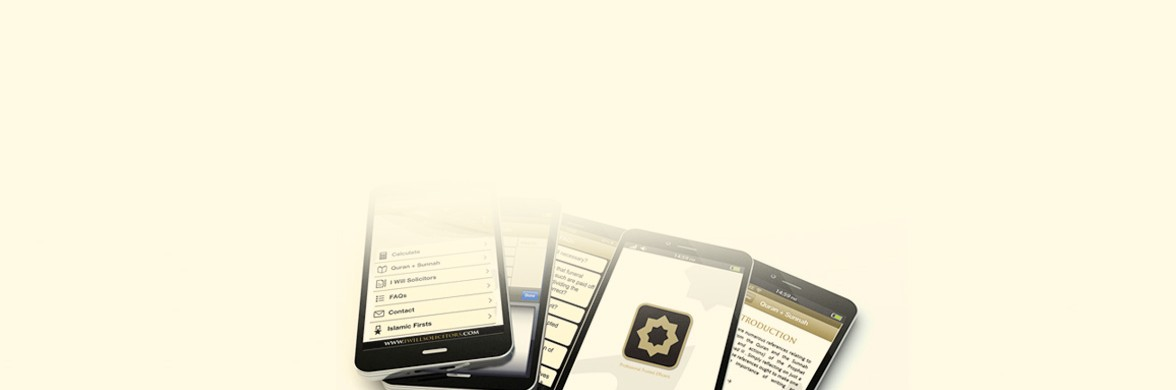 islamic-inheritance-app2