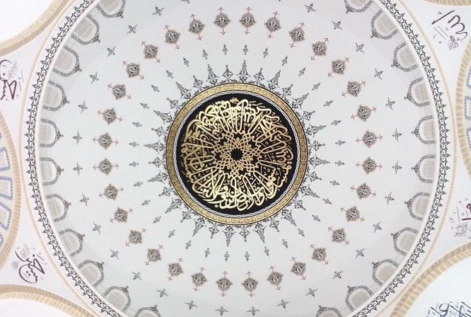 white mosque ceiling