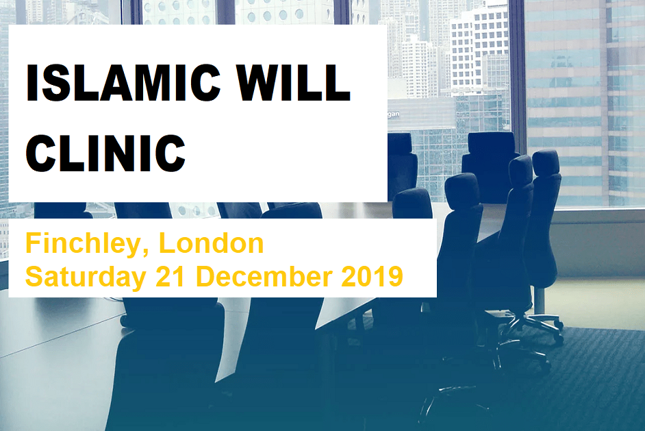 Will Clinic (21.12.19) – Finchley